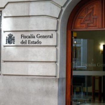 entrada-de-la-sede-de-la-fiscalia-general-del-estado